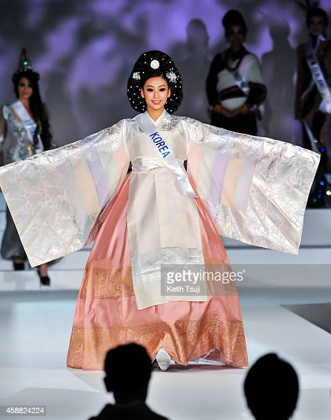 Miss Korea Seobin Lee competes during The 54th Miss International Beauty Pageant 2014 at Grand Prince Hotel New Takanawa on November 11 2014 in Tokyo...