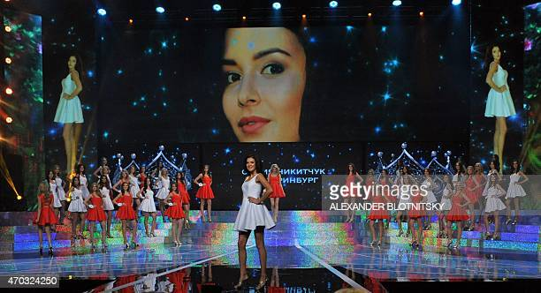 Miss Russia 2015 Sofia Nikitchuk from Yekaterinburg performs during the 'Miss Russia 2015' annual beauty contest in Moscow on April 18 2015 AFP PHOTO...