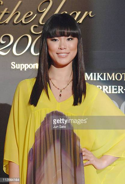 Miss Universe 2007 Riyo Mori attends Vogue Nippon Women of the Year 2007 awarding ceremony at Grand Hyatt Hotel on November 26 2007 in Tokyo Japan