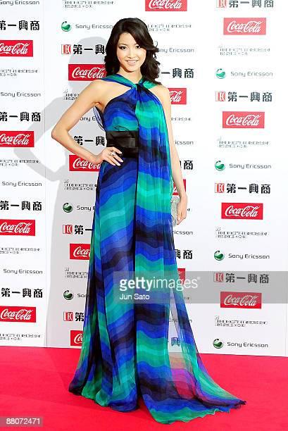 Miss Universe Japan Emiri Miyasaka poses on the red carpet during the MTV Video Music Awards Japan 2009 at Saitama Super Arena on May 30 2009 in...