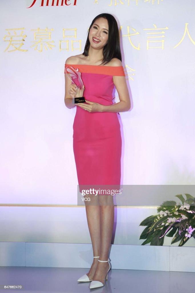 Zhang Zilin Attends Endorsement Event In Beijing
