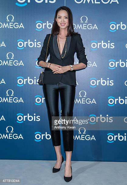 Miss World Champion Zhang Zilin attends 'The Hospital In The Sky' Asian premiere presented by OMEGA on June 16 2015 in Hong Kong Hong Kong