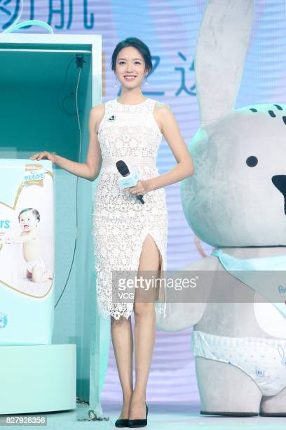 Miss World Zhang Zilin attends the commercial event of Pampers on August 8 2017 in Beijing China