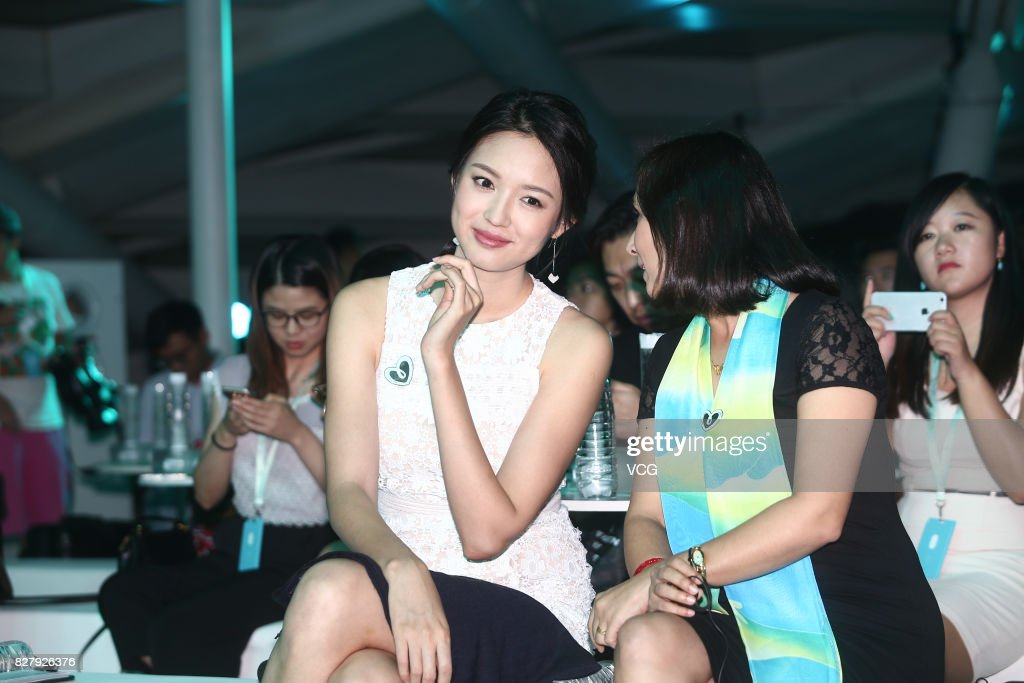 Zhang Zilin Attends Commercial Event In Beijing