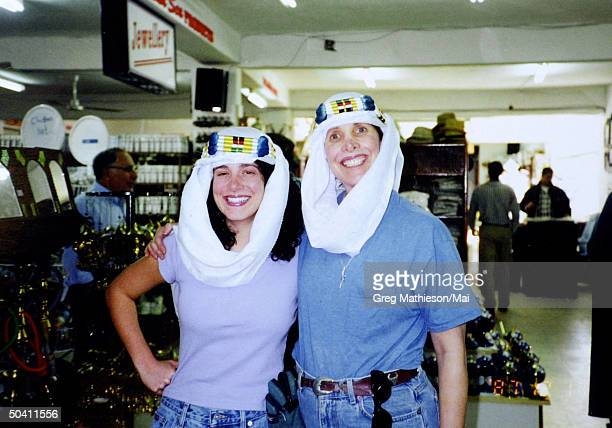 Missing Washington intern Chandra Levy and mother Susan.