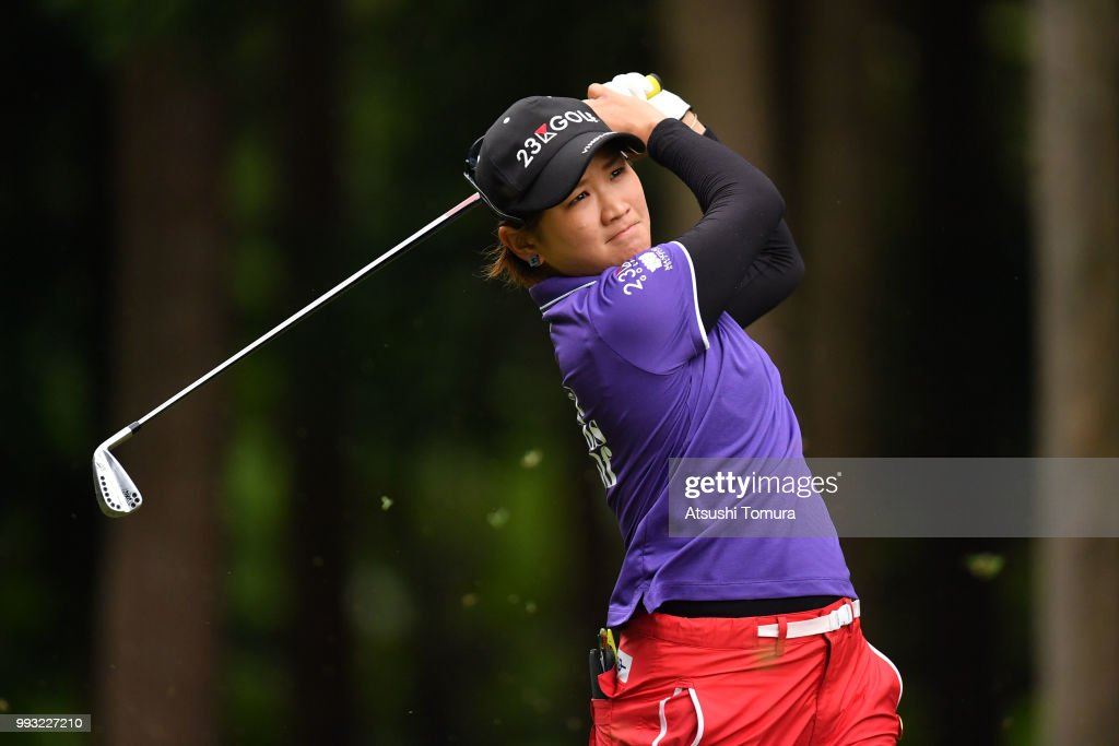 Misuzu Narita of Japan hits her tee shot on the 2nd hole during the second round of the Nipponham Ladies Classic at the Ambix Hakodate Club on July 7, 2018 in Hokuto, Hokkaido, Japan.