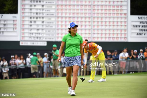 Misuzu Narita of Japan looks on during the third round of the Earth Mondamin Cup at the Camellia Hills Country Club on June 24 2017 in Sodegaura Japan