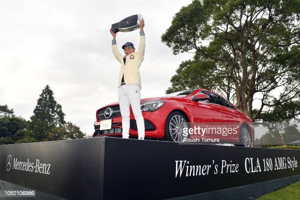 Misuzu Narita of Japan poses with a prize car after winning the Fujitsu Ladies at Tokyu Seven Hundred Club on October 14 2018 in Chiba Japan