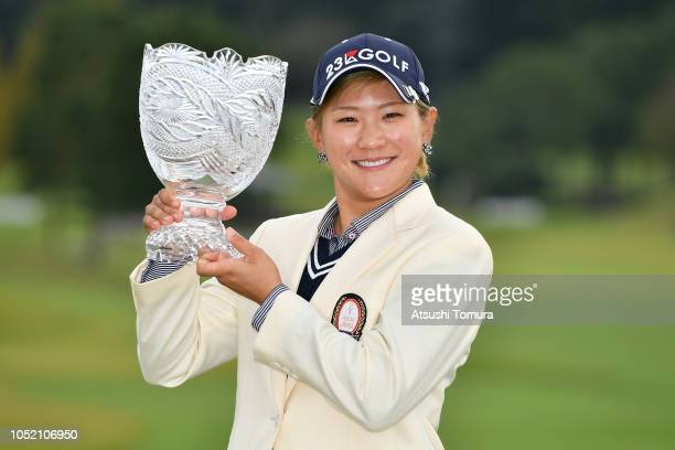 Misuzu Narita of Japan poses with the trophy after winning the Fujitsu Ladies at Tokyu Seven Hundred Club on October 14 2018 in Chiba Japan