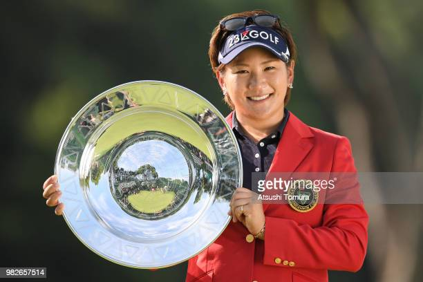 Misuzu Narita of Japan poses with the winning plate after winning the Earth Mondahmin Cup at the Camellia Hills Country Club on June 24 2018 in...