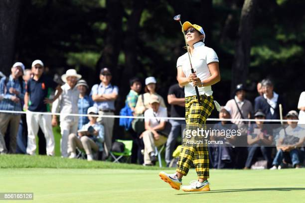 Misuzu Narita of Japan reacts during the final round of Japan Women's Open 2017 at the Abiko Golf Club on October 1 2017 in Abiko Chiba Japan