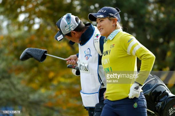 Misuzu Narita of Japan walks on the first hole during the first round of the TOTO Japan Classic at Seta Golf Course on November 02 2018 in Otsu Shiga...