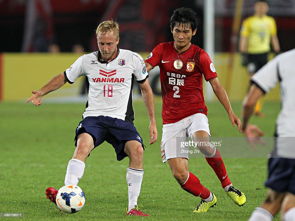 AFC ACL - Guangzhou Evergrande v Cerezo Osaka : News Photo
