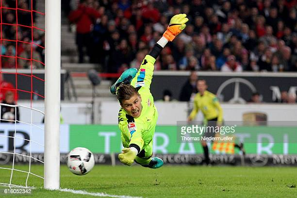 Mitchell Langerak of Stuttgart fails to save the ball during the Second Bundesliga match between VfB Stuttgart and TSV 1860 Muenchen at Mercedes-Benz...