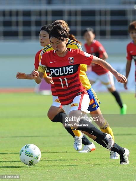Miti Goto of Urawa reds in action during the Nadeshiko League match between Urawa Red Diamonds Ladies and Vegalta Sendai Ladies at Urawa Komaba...
