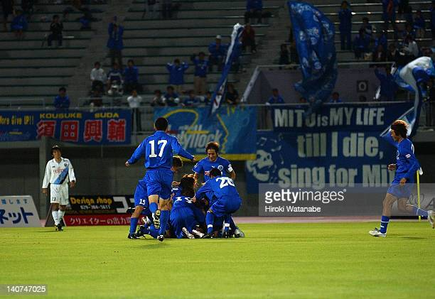 Mito Hollyhock players celebrate their first goal by Takamichi Seki during the JLeague Second Division match between Mito Hollyhock and Kawasaki...