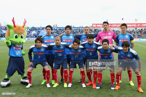 Mito Hollyhock players line up for the team photos prior to the JLeague J2 match between Mito Hollyhock and Renofa Yamaguchi at K's Denki Stadium on...