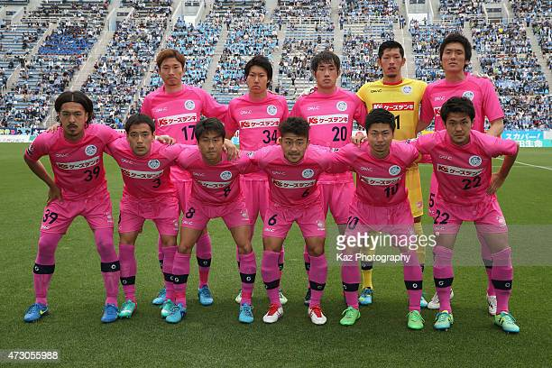 Mito Hollyhock players line up for the team photos prior to the JLeague second division match between Jubilo Iwata and Mito Hollyhock at Yamaha...