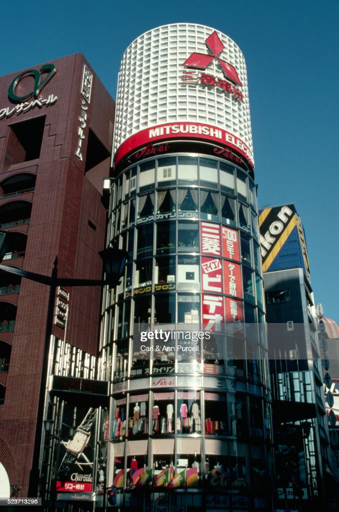 Mitsubishi Tower in Ginza District of Tokyo : Stock Photo