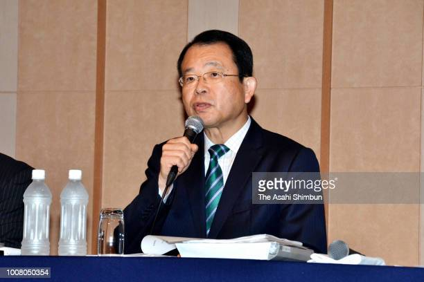 Mitsuhiro Katsumaru chairman of an investigative committee looking into the Nihon University American football team responds to questions at a news...