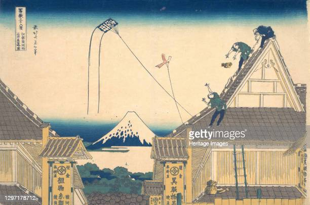 Mitsui Shop at Surugacho in Edo , from the series Thirty-six Views of Mount Fuji , circa 1830-32. Artist Hokusai.