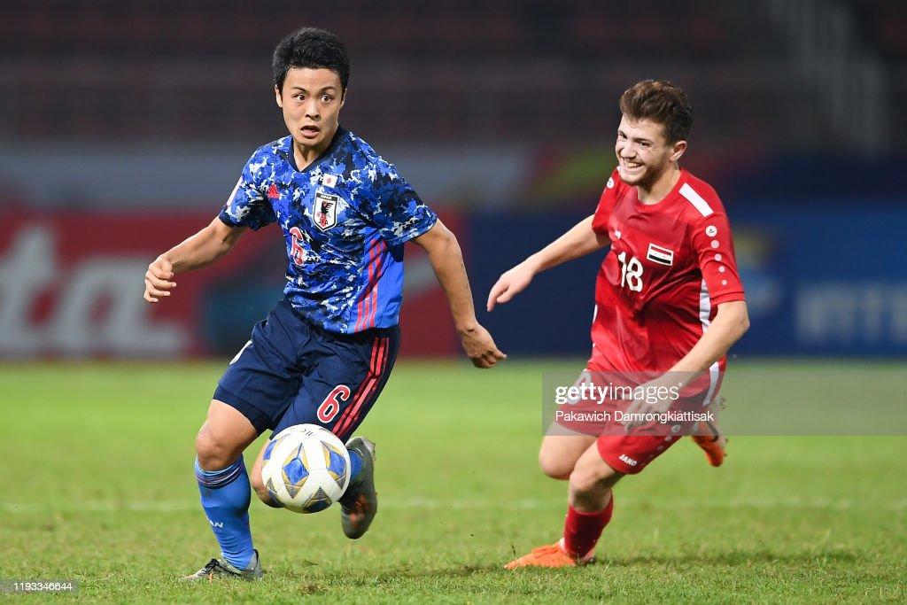 Syria v Japan - AFC U-23 Championship: Group B : ニュース写真