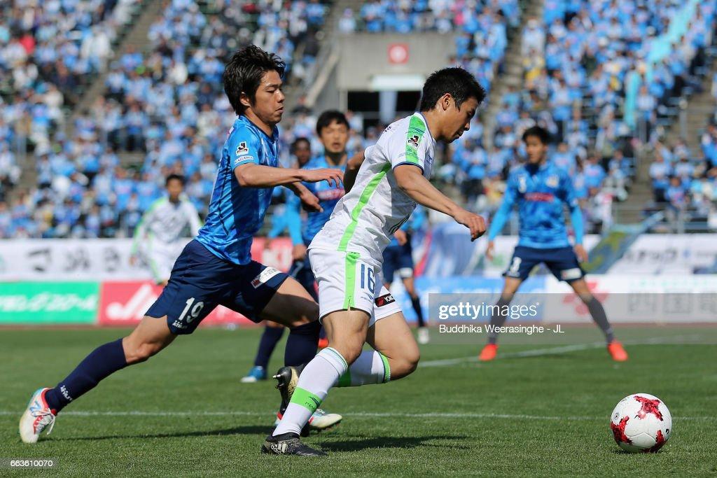 Kamatamare Sanuki v Shonan Bellmare - J.League J2 : ニュース写真