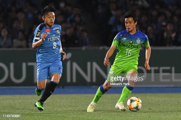 Mitsuki Saito of Shonan Bellmare in action during the JLeague J1 match between Kawasaki Frontale and Shonan Bellmare at Todoroki Stadium on April 19...