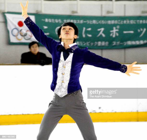 Mitsuki Sumoto competes in the Men's Singles Free Skating during day three of the 86th All Japan Figure Skating Junior Championships at ALSOK Guma...
