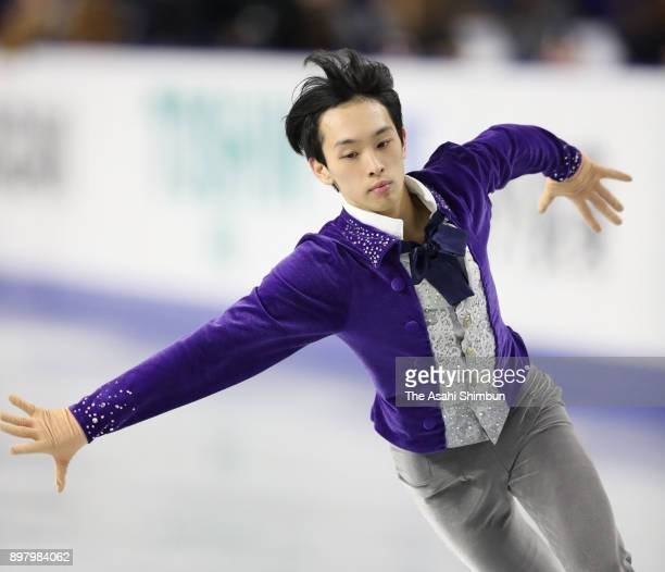 Mitsuki Sumoto competes in the Men's Singles Free Skating during day four of the 86th All Japan Figure Skating Championships at the Musashino Forest...