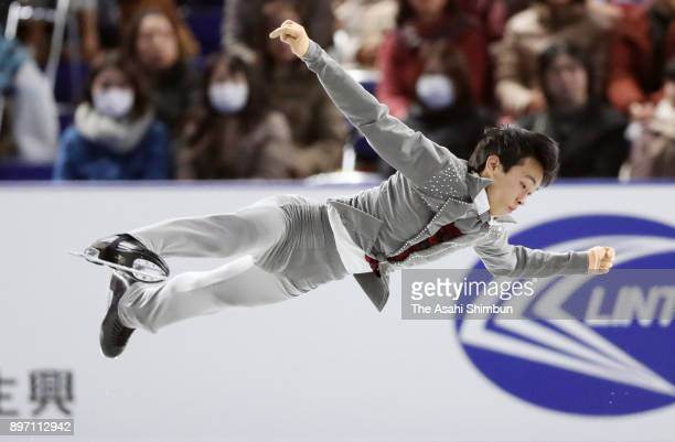 Mitsuki Sumoto competes in the Men's Singles Short Program during day two of the 86th All Japan Figure Skating Championships at the Musashino Forest...