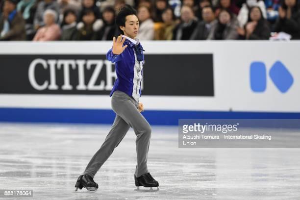 Mitsuki Sumoto of Japan competes in the Junior men free skating during the ISU Junior Senior Grand Prix of Figure Skating Final at Nippon Gaishi Hall...