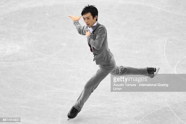Mitsuki Sumoto of Japan competes in the Junior men Short progam during the ISU Junior Senior Grand Prix of Figure Skating Final on December 7 2017 in...