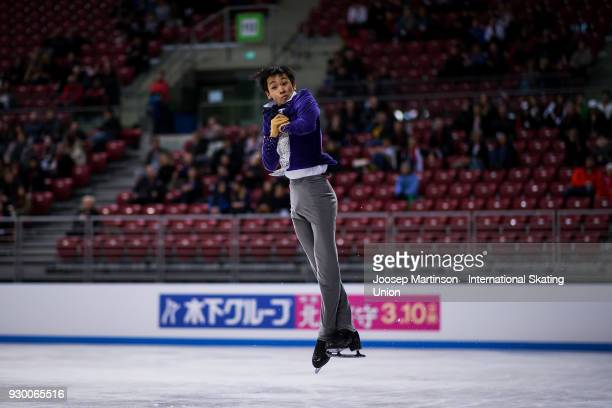 Mitsuki Sumoto of Japan competes in the Junior Men's Free Skating during the World Junior Figure Skating Championships at Arena Armeec on March 10...