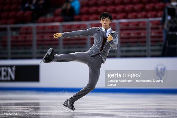 Mitsuki Sumoto of Japan competes in the Junior Men's Short Program during the World Junior Figure Skating Championships at Arena Armeec on March 8,...