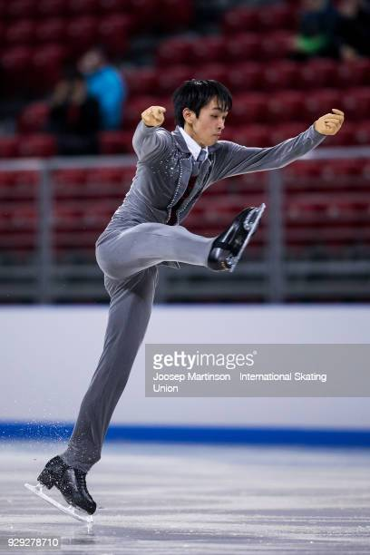 Mitsuki Sumoto of Japan competes in the Junior Men's Short Program during the World Junior Figure Skating Championships at Arena Armeec on March 8...