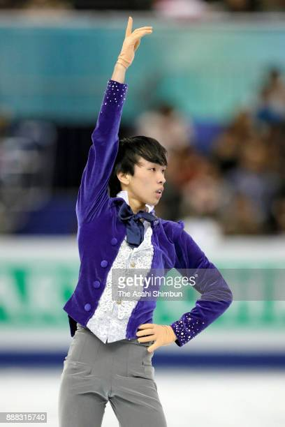 Mitsuki Sumoto of Japan competes in the Junior Men's Singles Free Skating during day two of the ISU Junior Senior Grand Prix of Figure Skating Final...