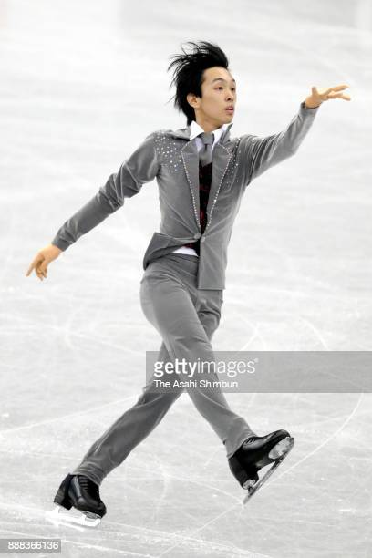 Mitsuki Sumoto of Japan competes in the Junior Men's Singles Short Program during day one of the ISU Junior Senior Grand Prix of Figure Skating Final...