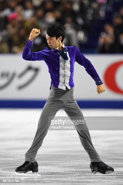 Mitsuki Sumoto of Japan competes in the men free skating during day four of the 86th All Japan Figure Skating Championships at the Musashino Forest...