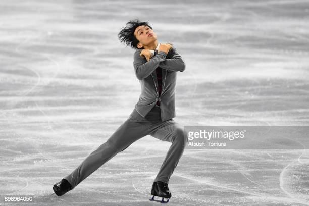 Mitsuki Sumoto of Japan competes in the men short program during day two of the 86th All Japan Figure Skating Championships at the Musashino Forest...
