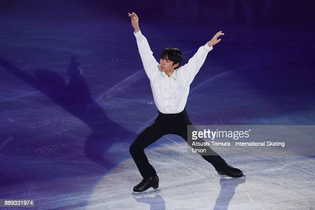 Mitsuki Sumoto of Japan performs his routine in the Gala exhibition during the ISU Junior Senior Grand Prix of Figure Skating Final at Nippon Gaishi...