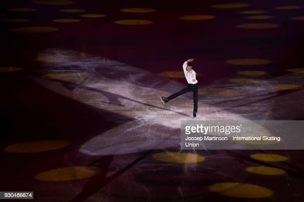 Mitsuki Sumoto of Japan performs in the Gala Exhibition during the World Junior Figure Skating Championships at Arena Armeec on March 11 2018 in...