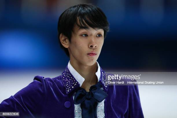 Mitsuki Sumoto of Japan performs in the Junior Men Free Skating Program during day three of the ISU Junior Grand Prix of Figure Skating at Dom...