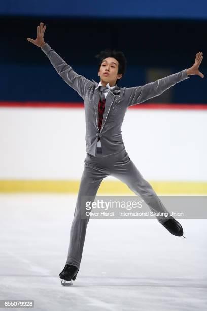 Mitsuki Sumoto of Japan performs in the Junior Men Short Program during day two of the ISU Junior Grand Prix of Figure Skating at Dom Sportova Arena...