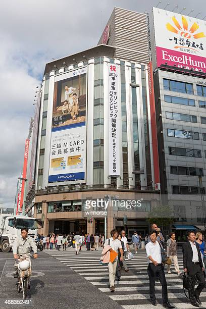 mitsukoshi department store in ginza, tokyo, japan - isetan mitsukoshi holdings stock pictures, royalty-free photos & images