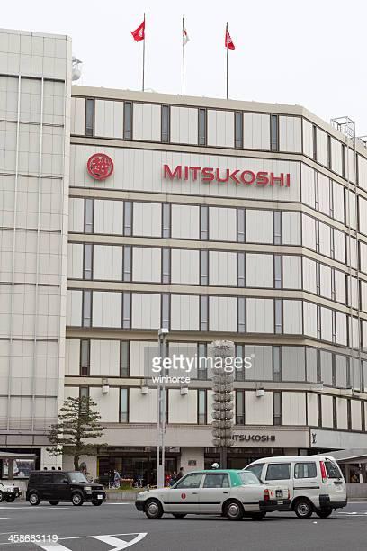 mitsukoshi department store in japan - isetan mitsukoshi holdings stock pictures, royalty-free photos & images