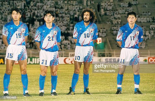 Mitsunori Yoshida Yasutoshi Miura Ramos Ruy and Kazuyoshi Miura look on prior to the USA World Cup Asian final qualifier match between Japan and...