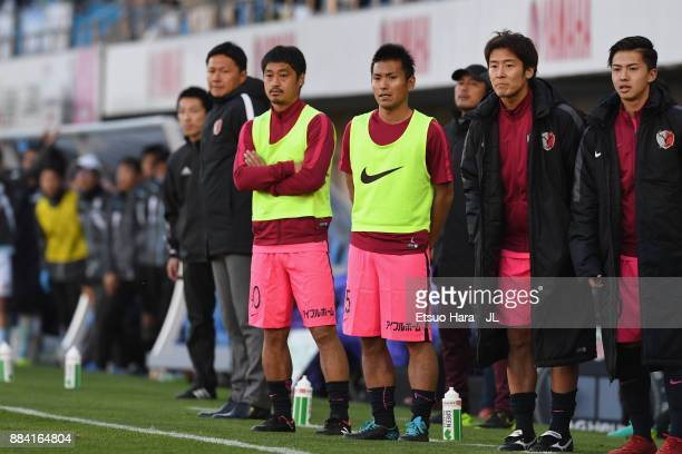 Mitsuo Ogasawara and Kashima Antlers are seen during the JLeague J1 match between Jubilo Iwata and Kashima Antlers at Yamaha Stadium on December 2...