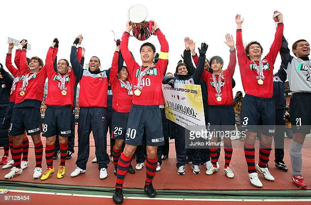 Mitsuo Ogasawara of Kashima Antlers celebrates with his teammates and the trophy after the Xerox Super Soccer match between Kashima Antlers and Gamba...