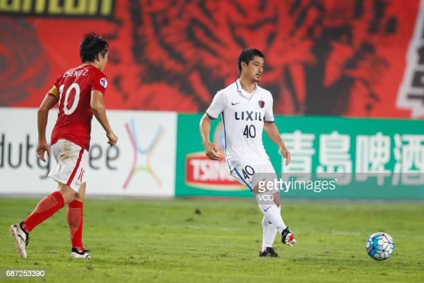 Mitsuo Ogasawara of Kashima Antlers follows the ball during 2017 AFC Champions League eighthfinal match between Guangzhou Evergrande Taobao FC and...